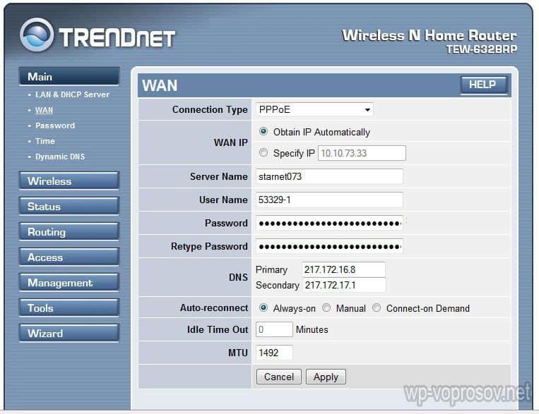 Как сделать wifi дома