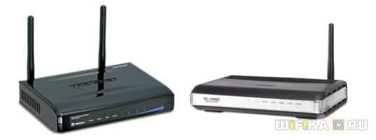 wifi роутер для дома