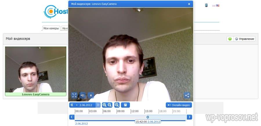 Как сделать фотографии веб-камере