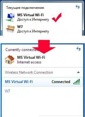 ms virtual wifi