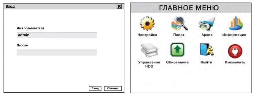 подключение регистратора к сети
