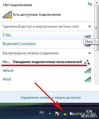 общие документы на Windows 7