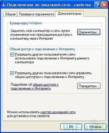 Как сделать подключение к другому компьютеру - Belbera.Ru