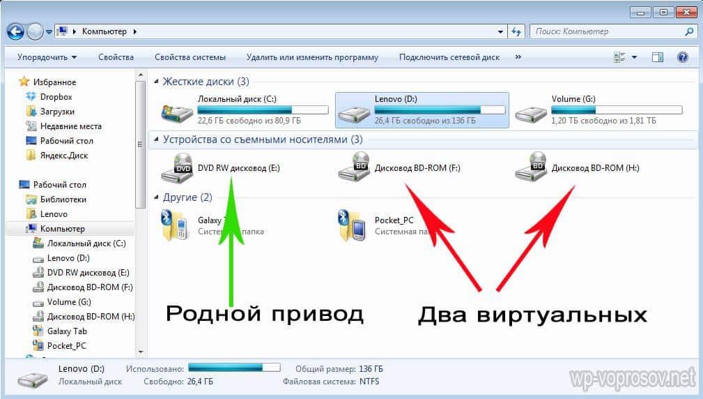 как добавить виртуальный диск