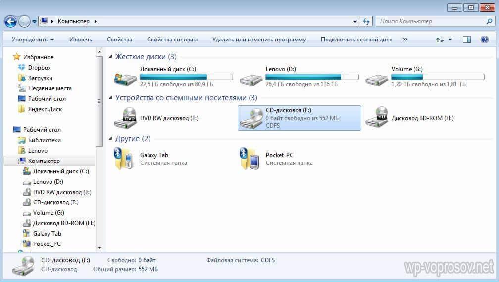 скачать виртуальный диск для windows 7