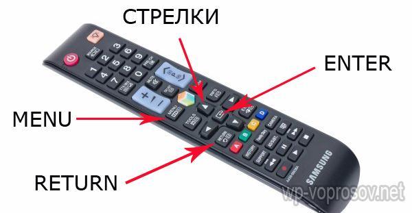 Пульт TV Samsung