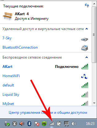 3g wifi роутер Билайн