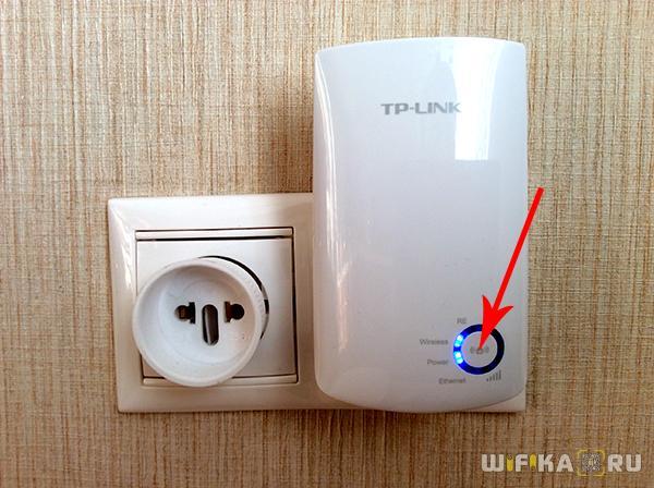 TL-WA850RE wireless