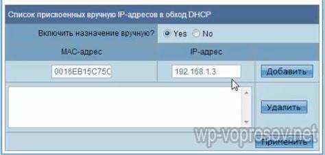 Настроить безопасность wifi сети