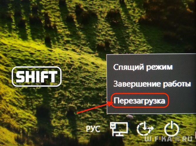 ПАРОЛЬ УЧЕТНОЙ ЗАПИСИ windows 10