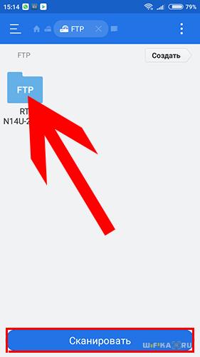 сканирование ftp серверов