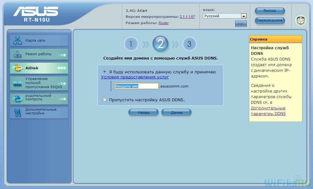 usb flash сервер