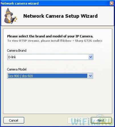 webcam xp - ip камера