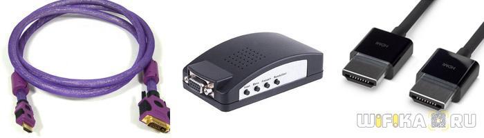 HDMI и конвертер