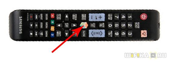 Кнопка smart tv на пульте