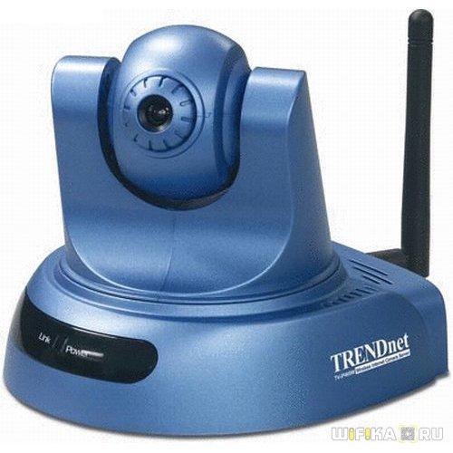 Trendnet TV-IP400W