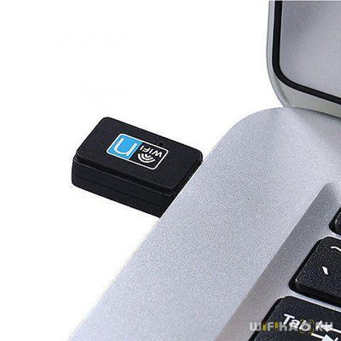 wifi адаптер драйверы