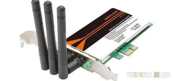 wireless adapter pci