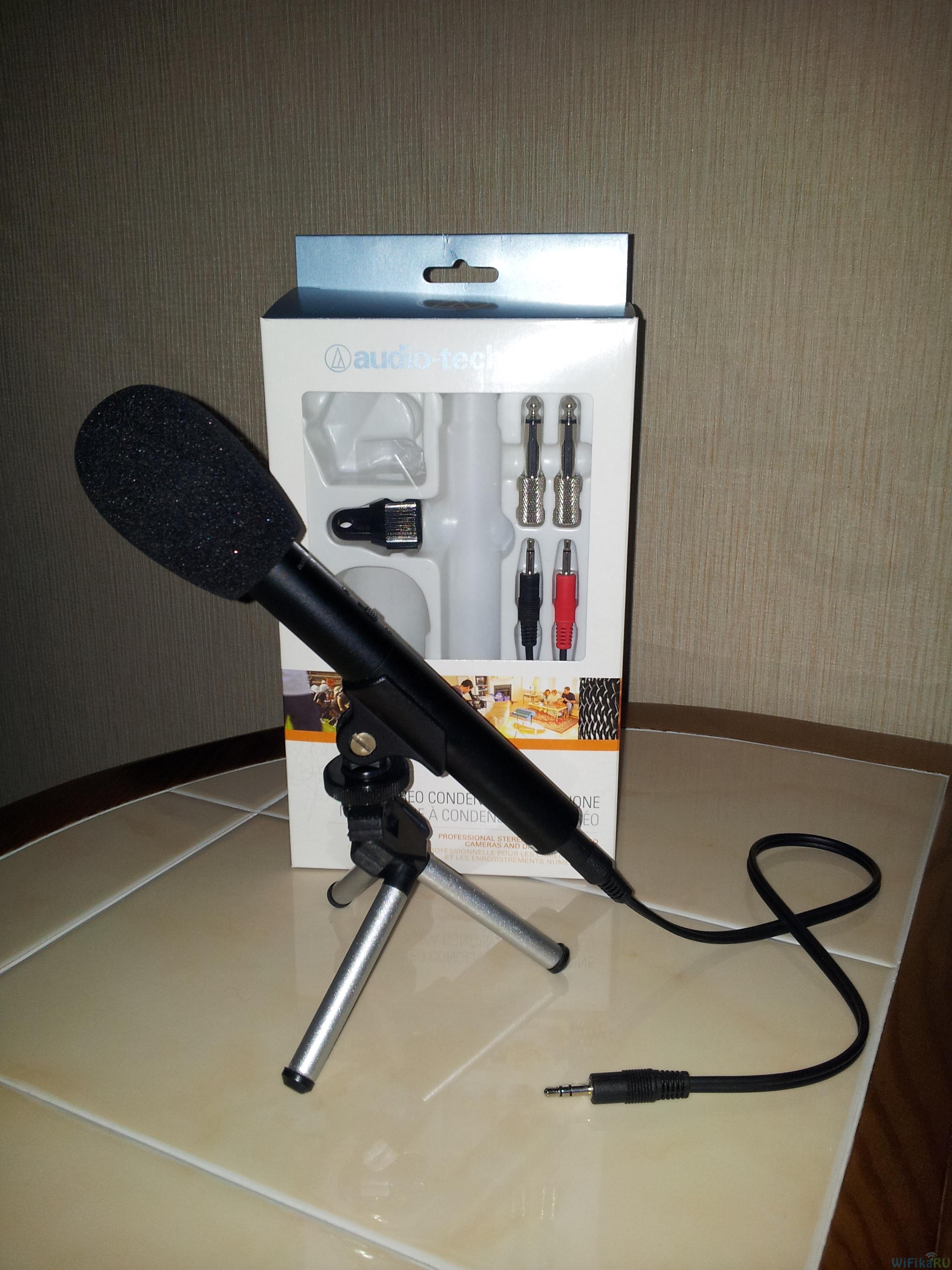 Программы для съемки с микрофоном