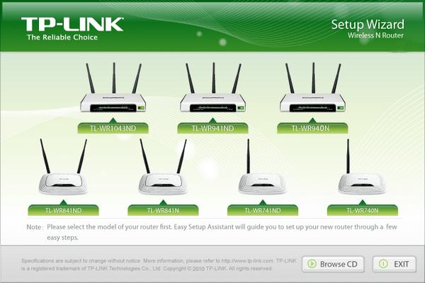 Выбор модели роутера tp-link