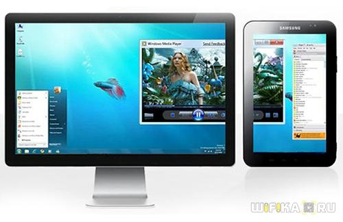Приложения второй экран на компьютере