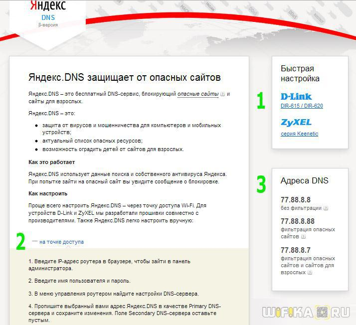 фото: Laske ru сайт знакомств в украине