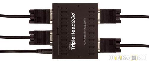 адаптер на два монитора dualhead2go