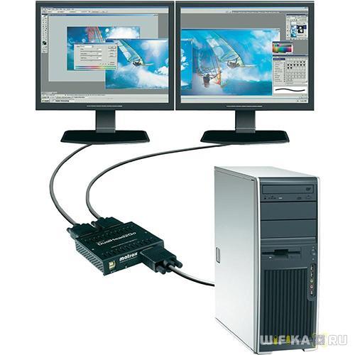 скачать программу второй экран на компьютере - фото 2