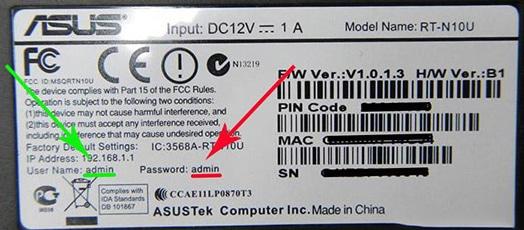 Установить пароль на wifi роутер