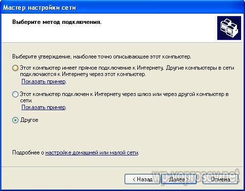 Локальная сеть windows 7 и xp