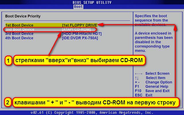 Как загрузить Windows с диска