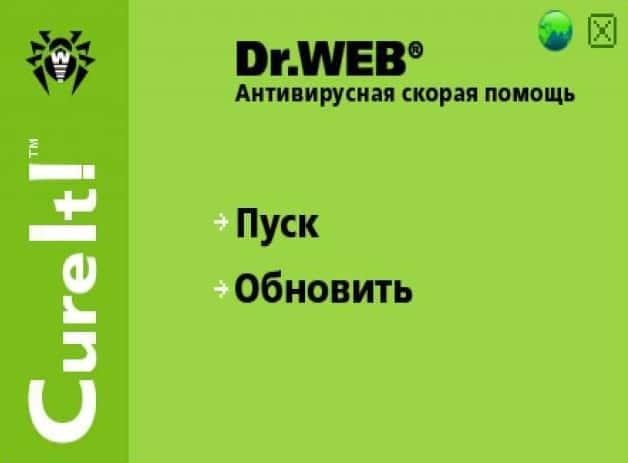 CureIt от Dr. Web если компьютер перезагружается сам по себе