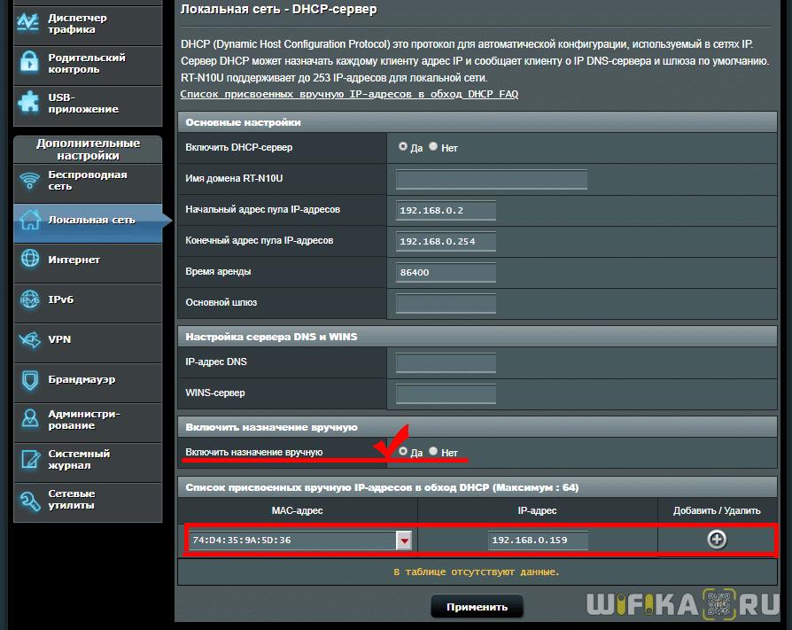 конфликт ip адресов с другой системой windows