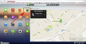 Найти телефон на карте