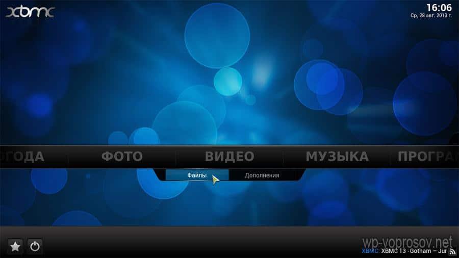 video xbox