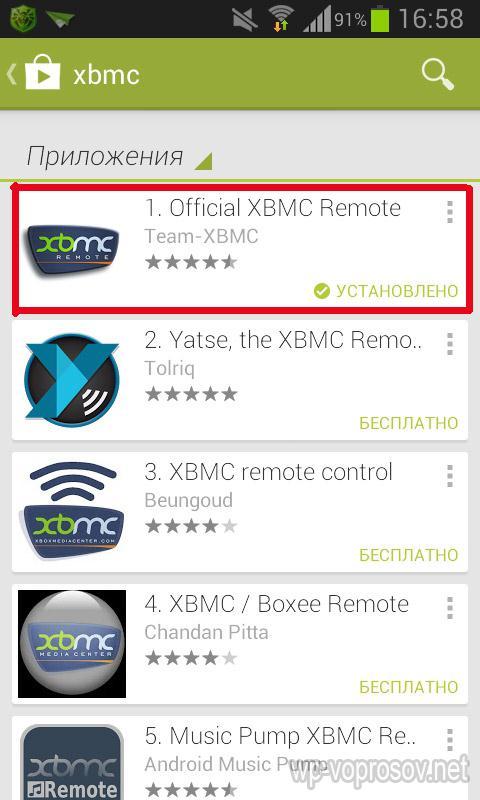 xbmc android market