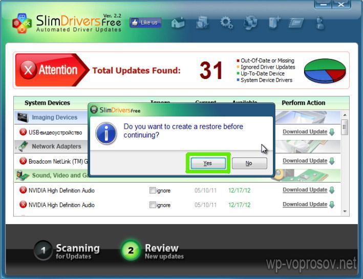 SlimDrivers - создание точки восстановления