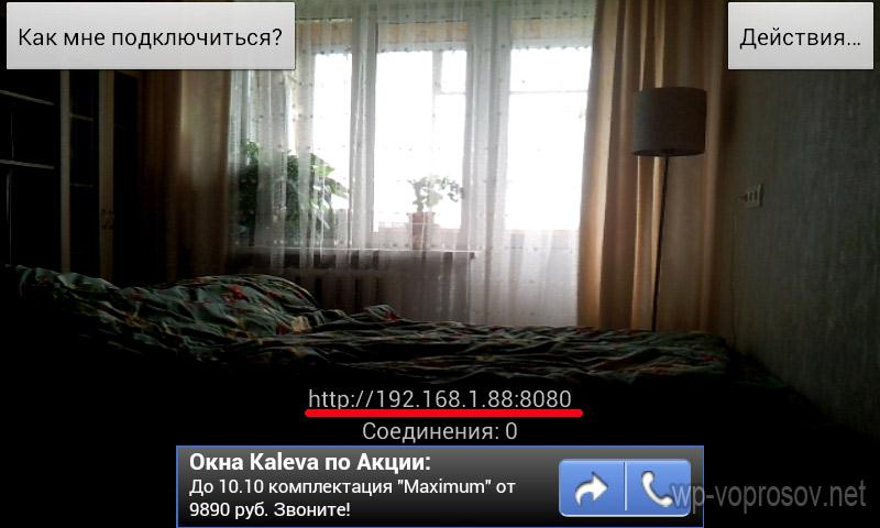 Слежка за женой с скрытой камеры в азербайджане фото 748-314