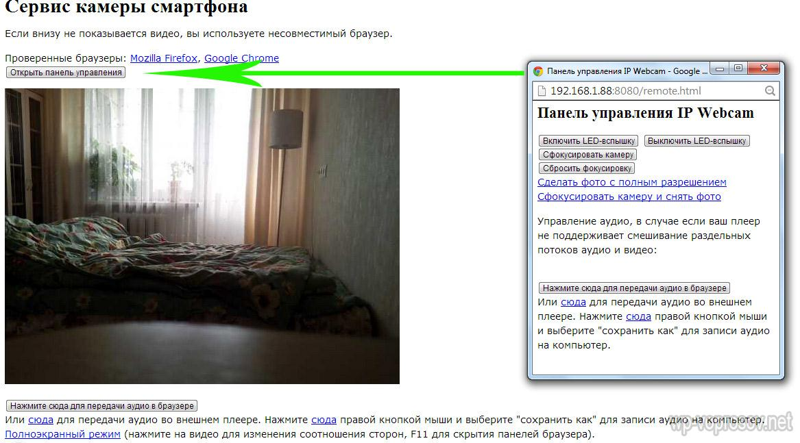 video-sledyat-za-nevernimi-zhenami-skritoy-kameroy-porno-s-parnyami-onlayn