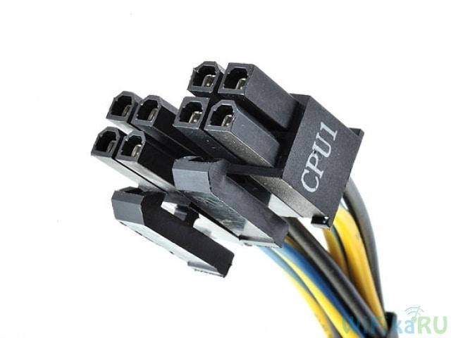 cpu 8 pin