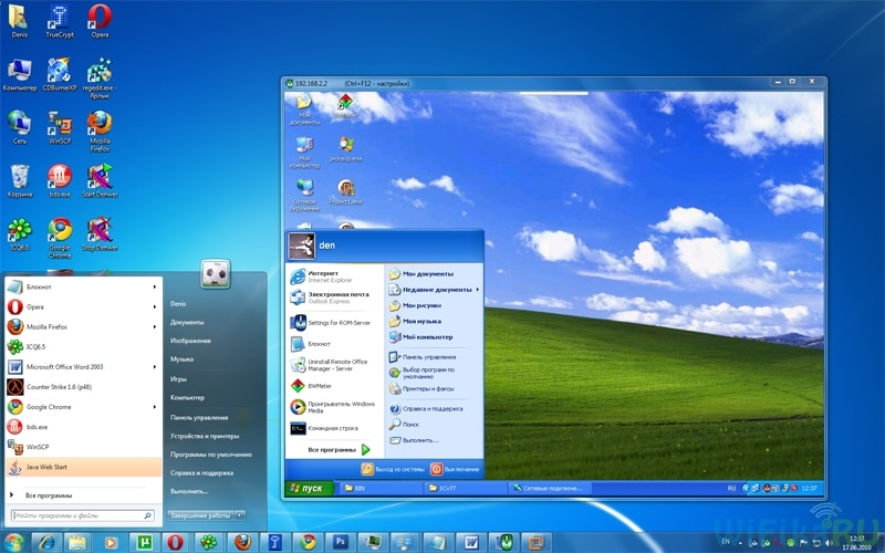 windows 7 картинка на рабочий стол