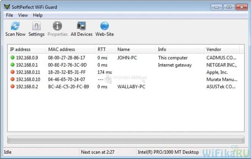 как проверить количество подключений к wifi