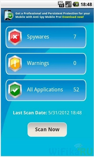 anti spy mobile