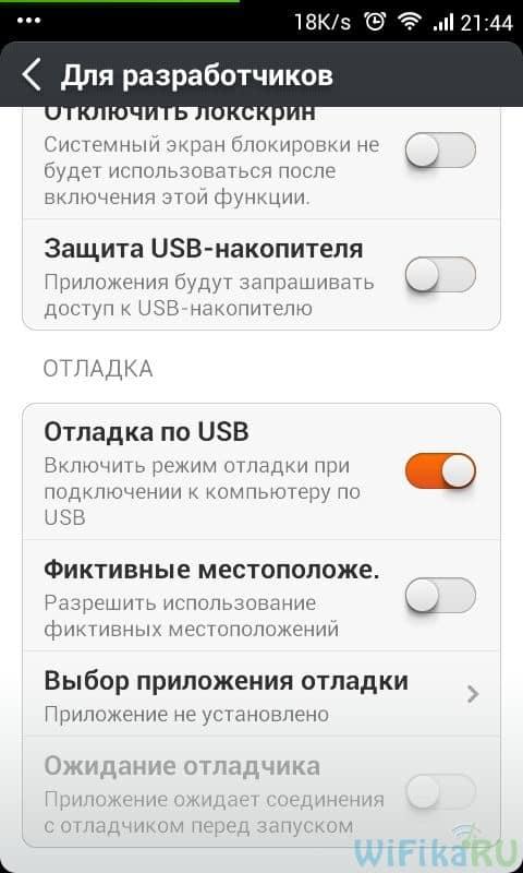 Можно Ли Использовать Телефон Андроид Как Веб Камеру