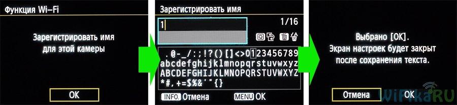 имя фотоаппарата в сети