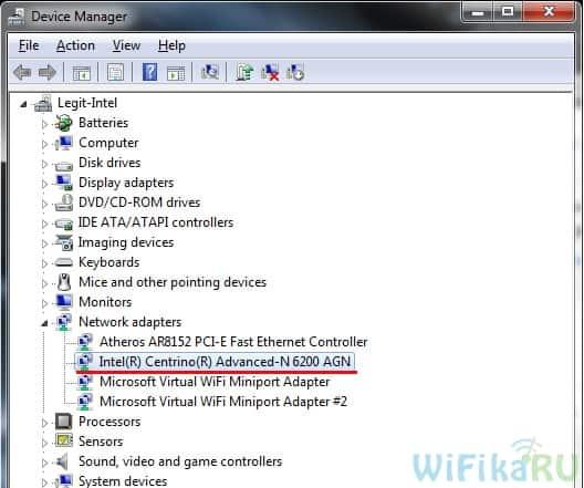 Intel WiDi - Как Скачать и Настроить Wireless Display?
