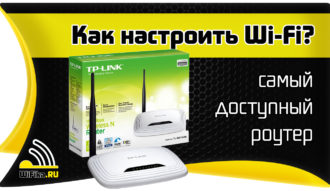wifi router tp link