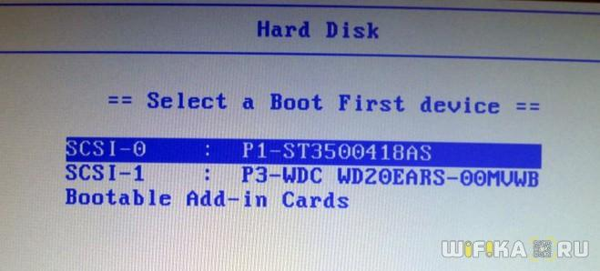 first boot device
