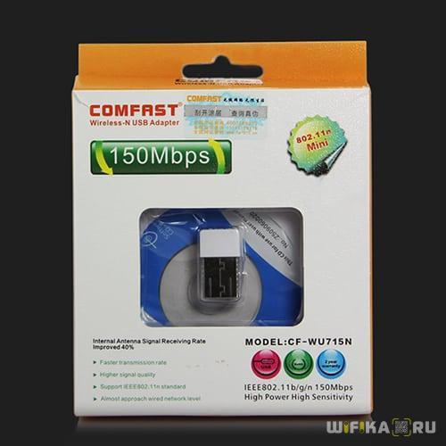 Сетевой беспроводной USB адаптер comfast