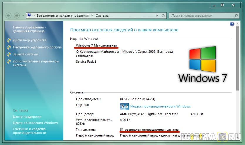 Как сделать образ операционной системы windows xp